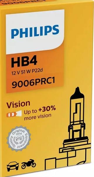 Philips HB4 9006PRB1 Standard Scheiwerferlampe